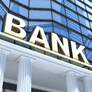 Банки Горных Ключей