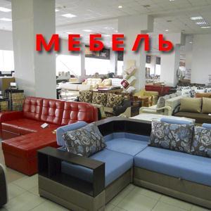 Магазины мебели Горных Ключей
