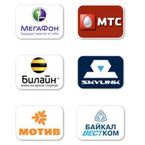 Операторы сотовой связи Горных Ключей