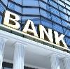Банки в Горных Ключах