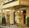 Гостиницы в Горных Ключах