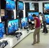 Магазины электроники в Горных Ключах
