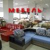 Магазины мебели в Горных Ключах