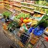 Магазины продуктов в Горных Ключах