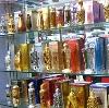 Парфюмерные магазины в Горных Ключах