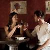 Рестораны, кафе, бары в Горных Ключах