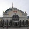 Железнодорожные вокзалы в Горных Ключах