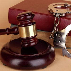 Суды Горных Ключей
